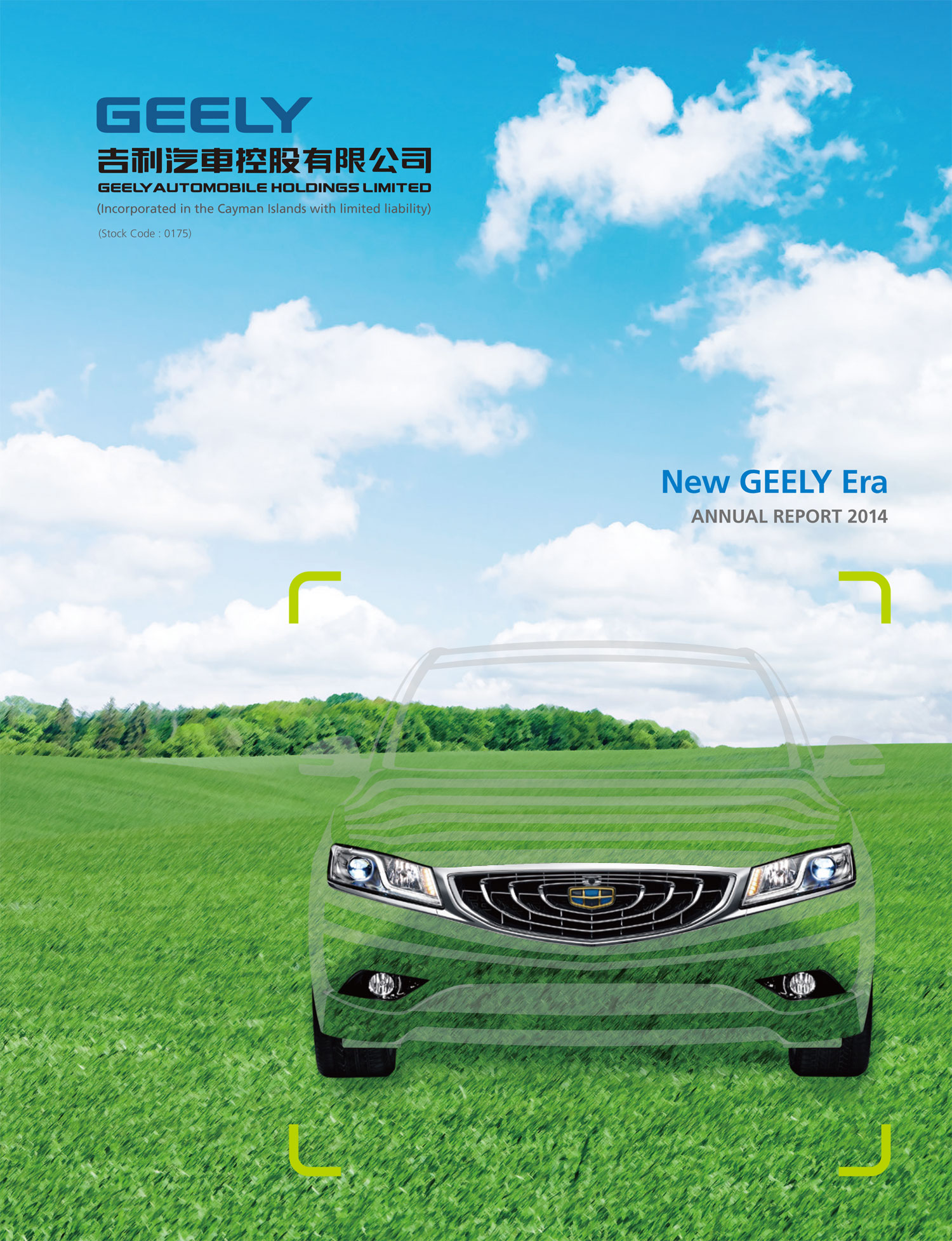 geely automobile holdings ltd 0175 Find out the latest news headlines for geely auto (0175hk) home brief-geely automobile holdings says march (reuters) - geely automobile holdings ltd.