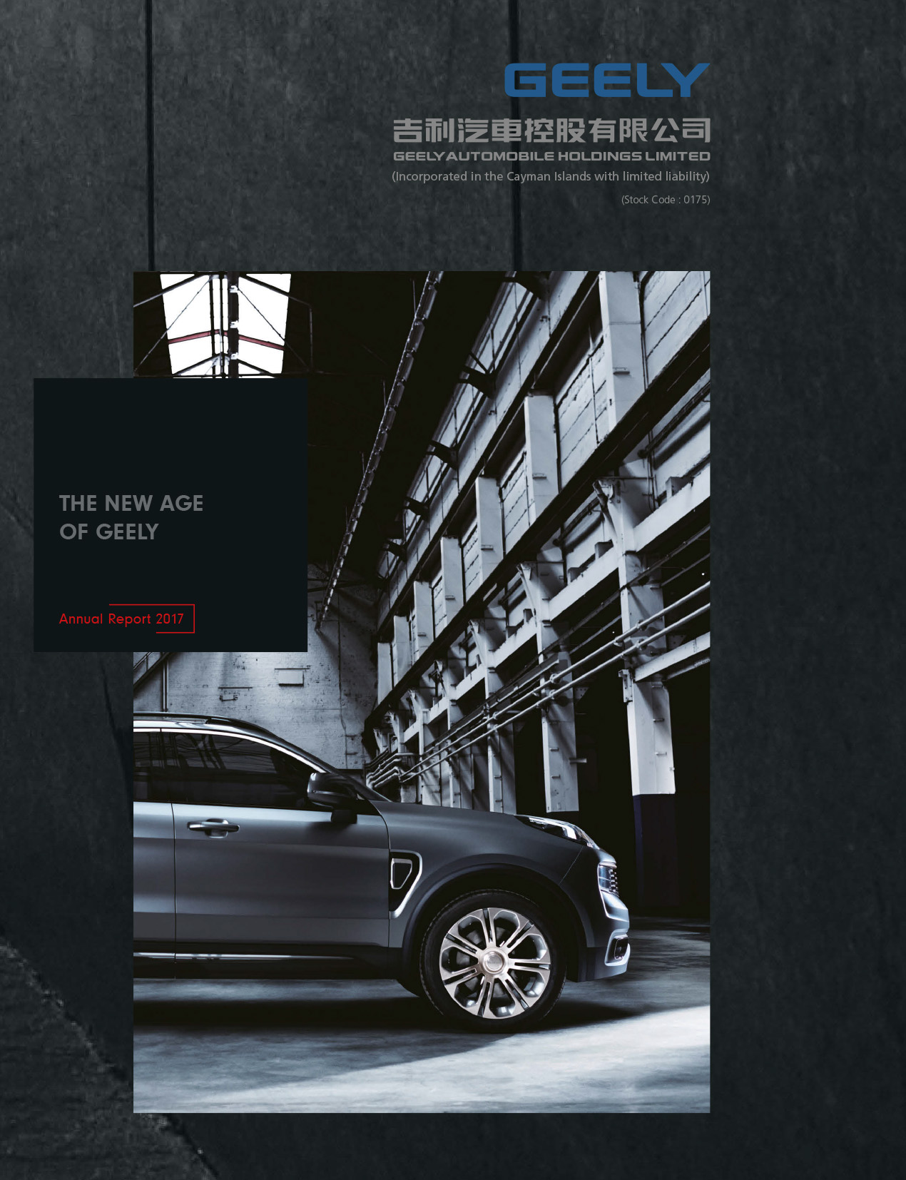 geely annual report